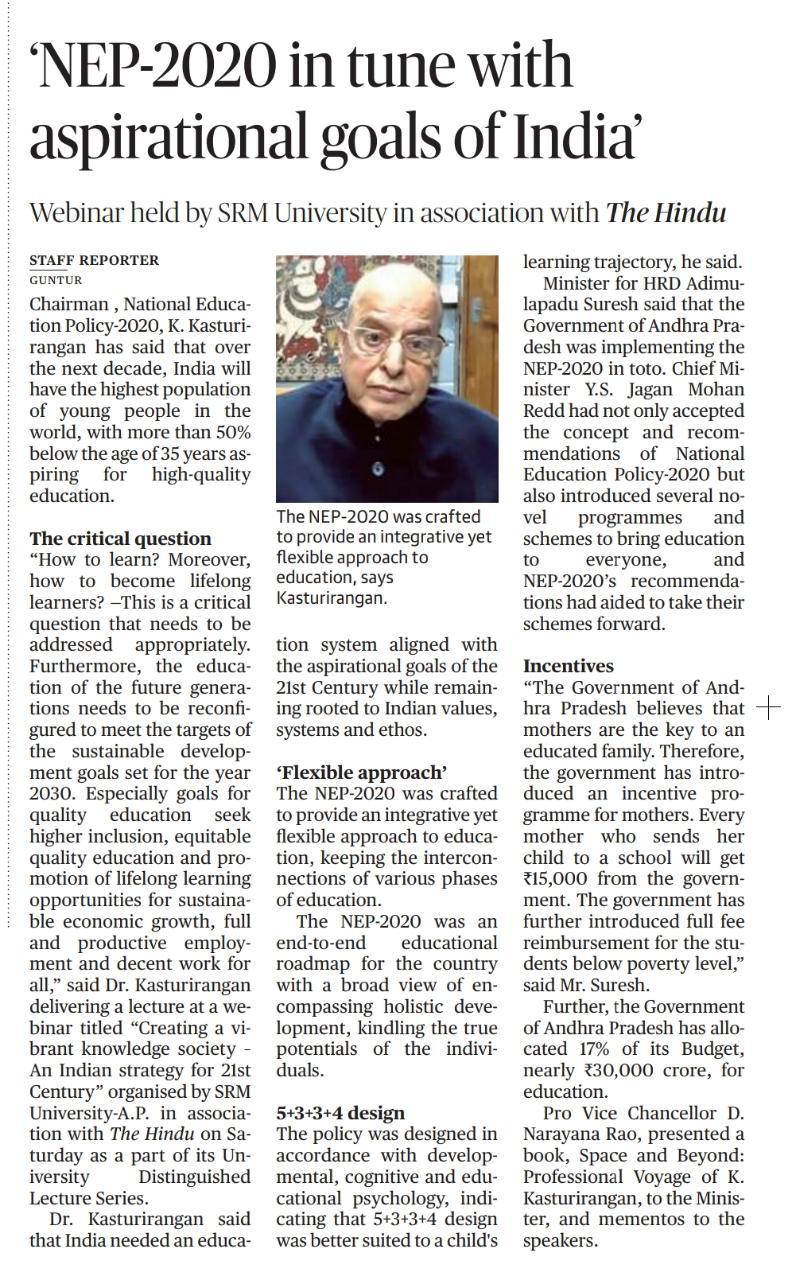 The Hindu - July 25